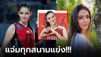 """นางฟ้าชัดๆ! ส่อง """"เซห์ร่า กูเนส"""" นักตบลูกยางสาวสุดน่ารักทีมชาติตุรกี (ภาพ)"""