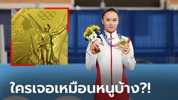 """ทำไมเป็นแบบนี้คะ? """"จู เสวี่ยยิง"""" ยิมนาสติกสาวจีนโพสต์เหรียญทองโอลิมปิกลอก (ภาพ)"""