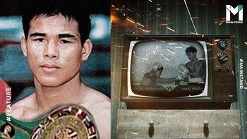 """""""ปาเกียว vs เม็ดเงิน"""" : เหตุเกิดบนตาชั่ง.. สู่ไฟต์เดียวที่ """"Pac-Man"""" แพ้นักชกไทย"""