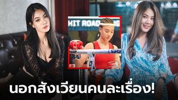 """สวยเอาเรื่อง! """"พลอยมณี"""" นางฟ้าวงการมวยไทยขวัญใจหนุ่มๆ (ภาพ)"""