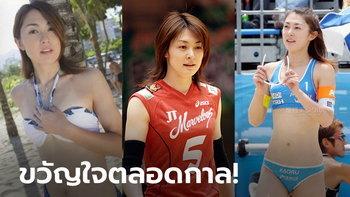"""ลูกสองแต่ยังเป๊ะ! วันนี้ของ """"คาโอรุ"""" ตำนานตบสาวสุดสวยทีมชาติญี่ปุ่น (ภาพ)"""