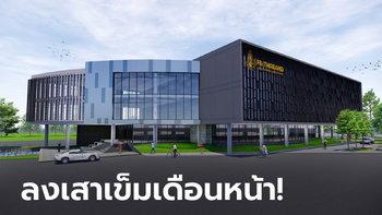 """งบจากฟีฟ่า! """"บิ๊กอ็อด"""" ประชุมคืบหน้าเตรียมสร้างที่ทำการ FA Thailand แห่งใหม่"""