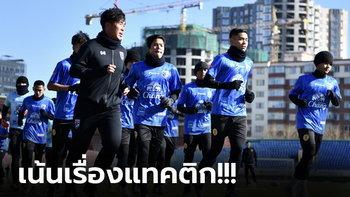 """เริ่มซ้อมวันแรก """"ช้างศึก U23"""" ลงสนามปรับร่างกายเตรียมทีมก่อนคัดชิงแชมป์เอเชีย"""