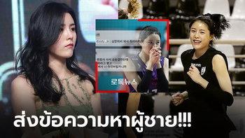 """ไม่มีที่ยืนแล้ว! สื่อแดนโสมขุดอดีต """"อี ดา-ยอง"""" จีบนักร้องดังทั้งที่แต่งงานแล้ว"""