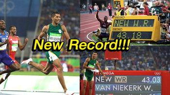 กระหึ่ม! ลมกรดหนุ่มแอฟริกาใต้ ซิวทองวิ่ง 400 เมตร พังสถิติโลก,โอลิมปิก! ที่ยาวนานมา 17 ปี