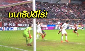 """ผลบอล : ชนาธิปโขกทดเจ็บ! """"ซัปโปโร่"""" เฉือน """"นากาซากิ"""" 2-1"""