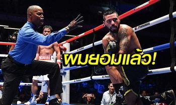 """""""ปาเกียว"""" จัดชุุดใหญ่ถลุง """"แม็ทธิสเซ่"""" ชนะทีเคโอ ยก 7 กระชากแชมป์ WBA"""