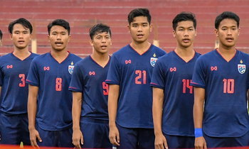 ช้างศึก U19 ประกาศรายชื่อ 26 ผู้เล่น เตรียมทีมสู้ศึกชิงแชมป์อาเซียน U19