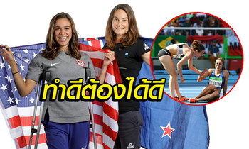 """ทำดีต้องได้ดี! ฝ่ายจัดยืนยัน """"2 สาว ยอดสปิริต"""" ได้สิทธิ์แข่งรอบชิง วิ่ง 5,000 เมตร"""