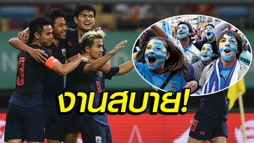 """เราไม่น่ามาแข่งอ่ะ! คอมเมนต์ """"แฟนบอลอุรุกวัย"""" ก่อนเกมชิงดำกับ """"ทีมชาติไทย"""" ศึกไชน่า คัพ"""