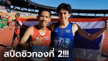 """สับกระจาย! """"คีริน"""" ปอดเหล็กไทยคว้าทอง วิ่ง 5,000 ม.ซีเกมส์ 2019 (คลิป)"""