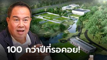 """เปิดไทม์ไลน์ ความพยายาม """"บิ๊กอ๊อด"""" กับ 4 ปี เพื่อศูนย์ฝึกฟุตบอลแห่งชาติ มาตรฐานระดับโลก บนผืนแผ่นดินไทย"""