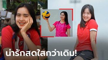"""เป็นสาวเต็มตัว! ล่าสุดของ """"น้องแบม"""" นางฟ้าลูกยางไทยวัยทีน (ภาพ)"""