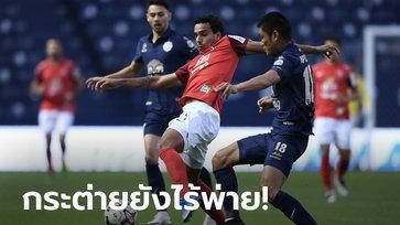 เด็กเก่าทำแสบ! บีจี ปทุม ยูไนเต็ด แรงไม่หยุดบุกเชือด บุรีรัมย์ ยูไนเต็ด 1-0 (คลิป)