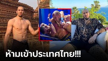 """เรื่องระดับชาติ! """"เดฟ เลดั๊ค"""" ออกโรงโต้หลังมีข่าวโดนไทยแบนห้ามเข้าประเทศ (ภาพ)"""