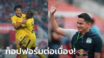 """รั้งฝูงแน่น! """"โค้ชซิโก้"""" พา ฮองอันห์ฯ บุกทุบ ไฮฟอง 2-0 คลีนชีต 4 นัดติด (ภาพ)"""