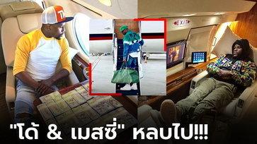 """แพงสุดโลกกีฬา! เครื่องบินเจ็ตสุดหรู """"ฟลอยด์"""" มูลค่าทะลุ 1,500 ล้านบาท (ภาพ)"""