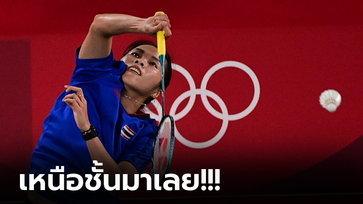 """ไม่มีปัญหา! """"รัชนก"""" เปิดหัวสุดแจ่มต้อน นักแบดฮังการี ขนไก่โอลิมปิก 2020"""