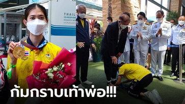 """ฮีโร่โอลิมปิกกลับบ้าน! """"เทนนิส พาณิภัค"""" จอมเตะสาวเดินทางถึงประเทศไทย (ภาพ)"""