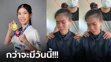 """เบื้องหลังมีน้ำตา! """"น้องเทนนิส"""" ฮีโร่เหรียญทองเผยคลิปร้องไห้ก่อนแข่งโอลิมปิก (คลิป)"""
