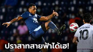 เด็กปั้นดาหน้ายิง! บุรีรัมย์ ยูไนเต็ด รัวแซง โปลิศ เทโร เอฟซี 3-1 ศึกไทยลีก