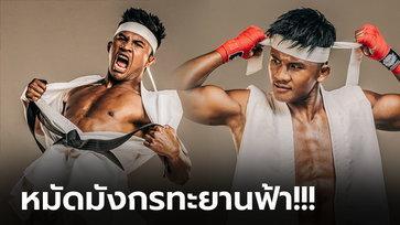 """โซเชียลฮือฮา! """"บัวขาว"""" นักชกขวัญใจชาวไทยถ่ายแบบแนวคอสเพลย์ (ภาพ)"""