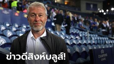 """น้ำตาจะไหล! """"อบราโมวิช"""" เจ้าของทีมเชลซีได้เข้าอังกฤษในรอบ 3 ปี (ภาพ)"""