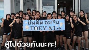 """ความญี่ปุ่น! """"หัตถยา"""" สุดปลื้มต้นสังกัดทำป้ายภาษาไทยต้อนรับพร้อมล่าม (ภาพ)"""