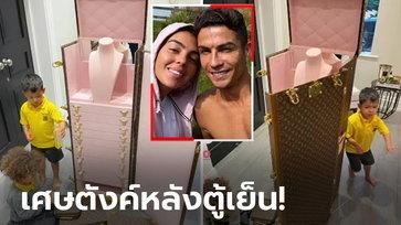 """แฟนหนูซื้อให้! """"จอร์จินา"""" อวดตู้เก็บเครื่องประดับ LV มูลค่า 4.8 ล้านบาท (บาท)"""