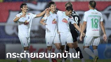 เก็บชัยต่อเนื่อง! บีจี ปทุม ยูไนเต็ด บุกอัด สุพรรณบุรี เอฟซี 2-0