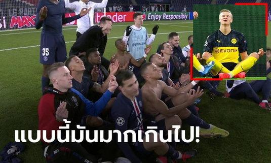 """ดราม่า! โซเชียลรุมจวกแข้ง PSG ล้อท่าดีใจ """"ฮาแลนด์"""" ยกทีม (ภาพ+คลิป)"""