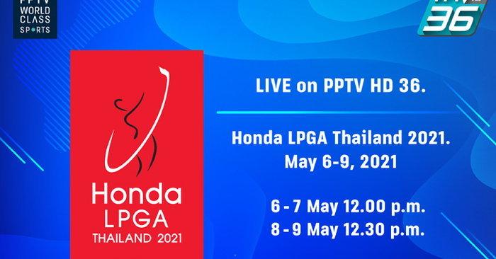 Thai tv 8