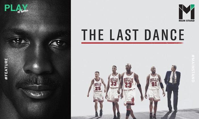 The Last Dance : เปิดผนึกสมบัติล้ำค่าแห่ง ชิคาโก บูลส์ ที่