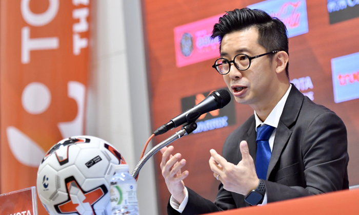 ฝ่ายจัดโตโยต้าไทยลีก 2020 สุดปลื้ม ยอดเฉลี่ยแฟนบอลเข้าสนามสูงขึ้น