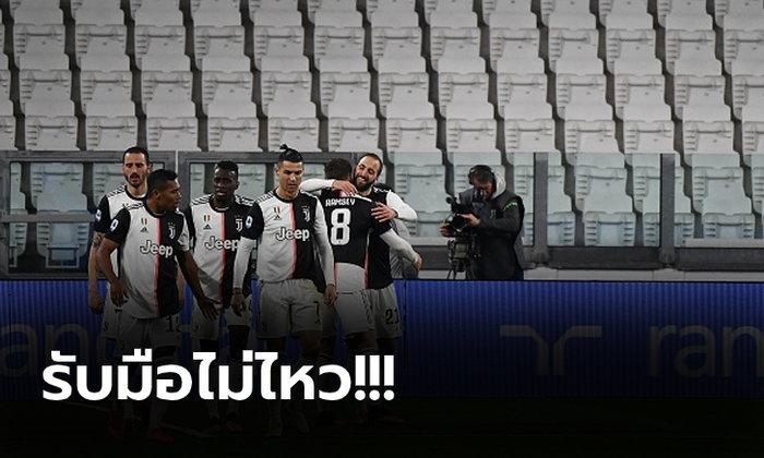 วิกฤตหนัก! อิตาลี สั่งงดแข่งกีฬาภายในประเทศยาวถึงเดือนเมษายน