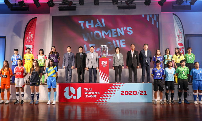 ตบเท้า 16 ทีมพร้อมโม่แข้ง! ศึกลูกหนังไทยวีเมนส์ลีก ฤดูกาล 2020-2021