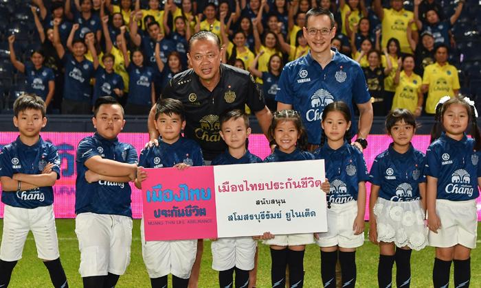"""""""เมืองไทยประกันชีวิต"""" มอบเงินสนับสนุน สโมสรฟุตบอลบุรีรัมย์ ยูไนเต็ด"""