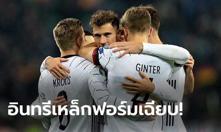 """""""โครส"""" เบิ้ล! เยอรมนี ถล่ม เบลารุส 4-0 นำจ่าฝูงศึกคัดยูโร 2020"""