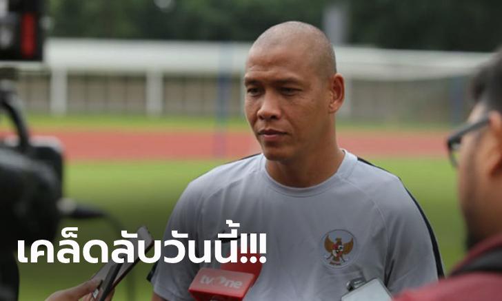 """มาแผนนี้! """"อดีตแข้งอินโดฯ"""" ชี้แผนพิชิต ทีมชาติไทย ประเดิมซีเกมส์"""
