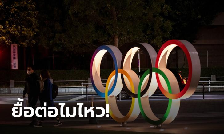 """เกินต้าน! """"ไอโอซี"""" ยื้อต่อไม่ไหว เตรียมประกาศเลื่อนแข่งกีฬา โอลิมปิกเกมส์ """"โตเกียว 2020"""""""
