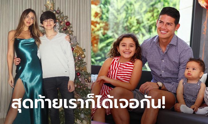 """ครอบครัวสุขสันต์! ส่องความน่ารักของ """"ฮาเมส & แชนนอน"""" และลูกทั้ง 3 คน (ภาพ)"""