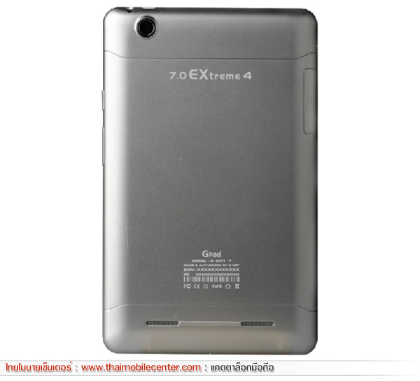 G-Net G-Pad 7.0 EXtreme 4