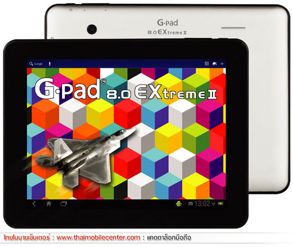 G-Net G-Pad 8.0 EXtreme II