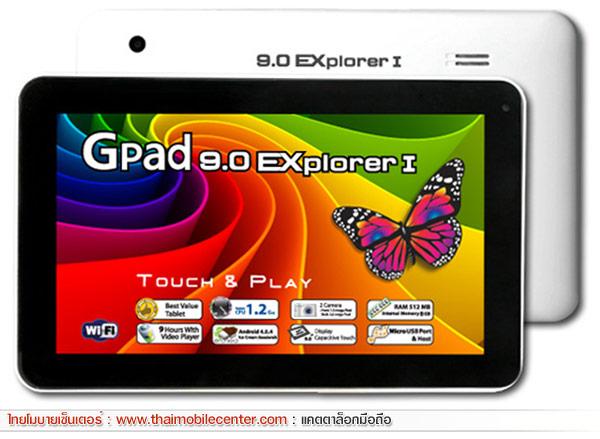 G-Net G-Pad 9.0 Explorer I