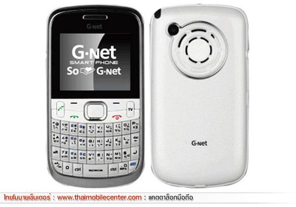 G-Net G820