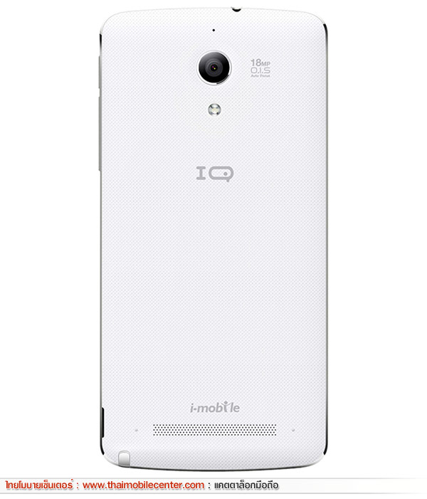 i-mobile IQ X OZZY