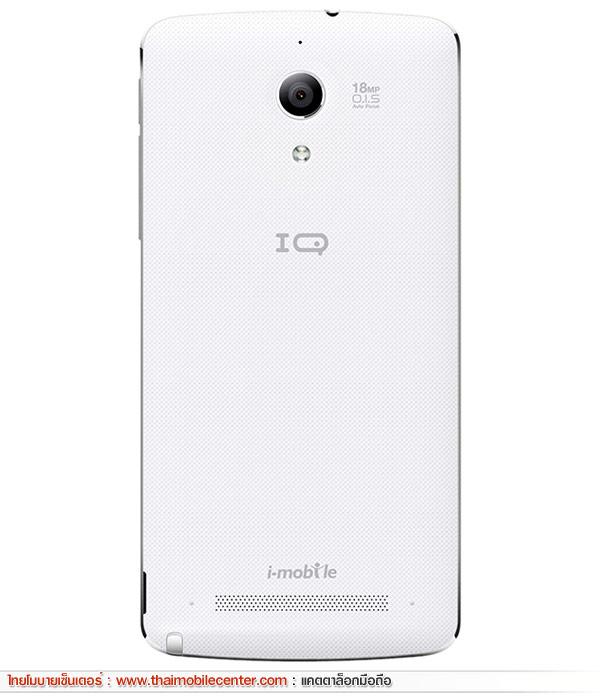 i-mobile IQ X OZZY