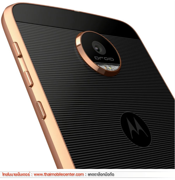 .Motorola Moto Z Force
