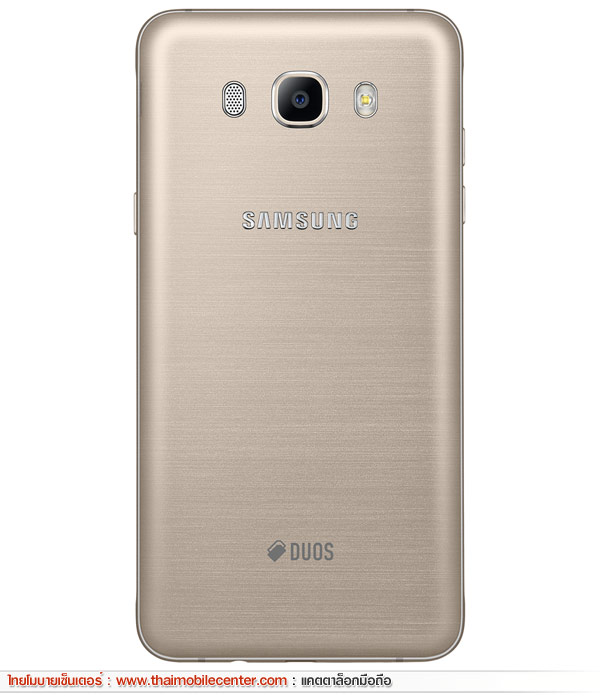 Samsung Galaxy J7 Version 2 (2016)