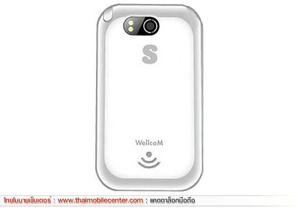 WellcoM S3118